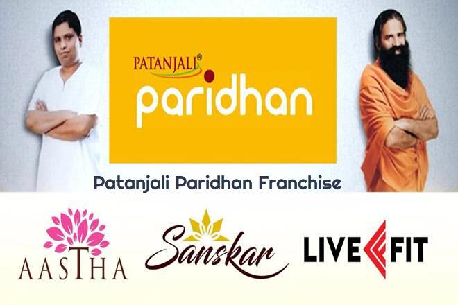 Patanjali Paridhan Franchise Distributorship guide